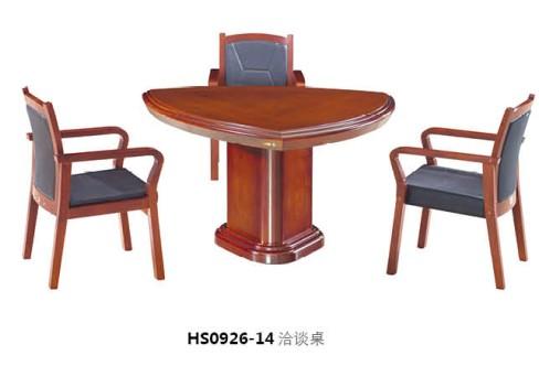 HS0926-14洽谈桌