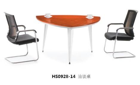 HS0928-14洽谈桌1