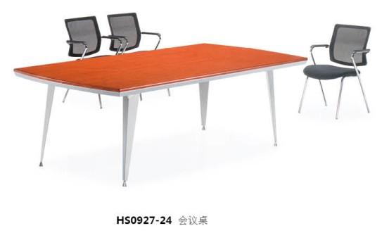 HS0927-14会议桌